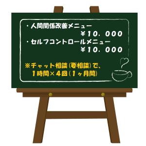 sozai_36833(1)