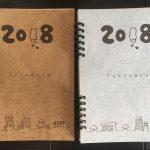 ままよ手帳の使い方~使い始める前の準備~