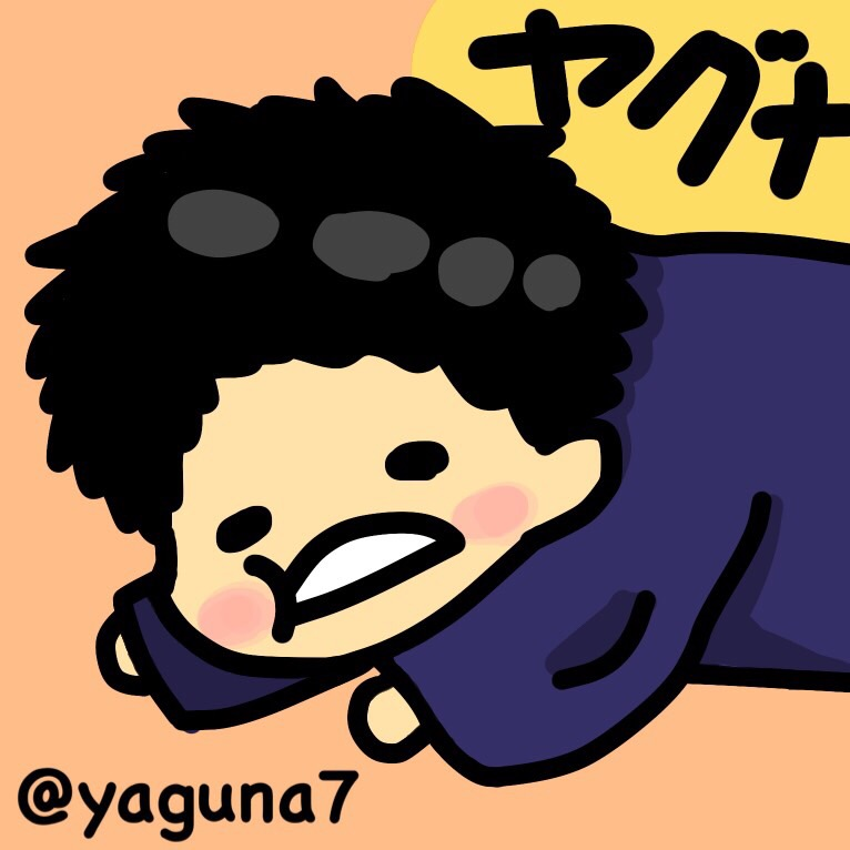 店長ヤグナ
